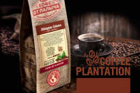 Кофе Эфиопия Сидамо У Палыча (молотый)