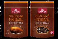 Миндаль в шоколаде Джандуйя