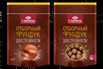 Фундук в молочном шоколаде