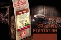 Кофе Кения Масай У Палыча (молотый)