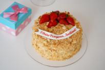 Торт Наполеон 1 кг SWEETMARIN
