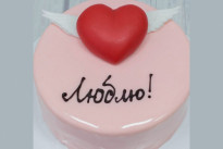 Торт Люблю с сердцем SWEETMARIN