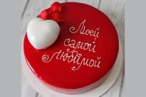 Торт Моей самой SWEETMARIN