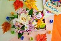 Набор подарочный на День воспитателя SWEETMARIN